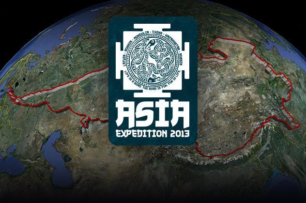 Bezceļu piedzīvojumu ceļojumu aktīvistu grupa no Latvijas un Krievijas šogad dosies 120 dienu ceļojumā cauri Āzijai.
